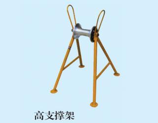 高支撑架电缆滑车