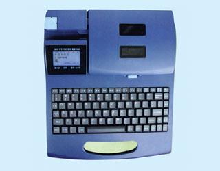 中文电子线号机